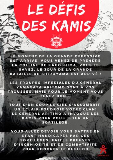 image Le_dfis_des_kamis1.png (3.6MB)